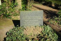 Grabstätte der Brüder Wilhelm und Wolfgang Kusserow