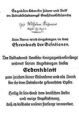 """Seite 2 der vierseitigen Ehrenurkunde für den """"Kriegssterbefall"""" Wilhelm Kusserow. Jehovas Zeugen, Archiv Zentraleuropa"""